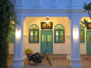 The Old Phuket Karon Beach Resort Phuket - Sino Wing