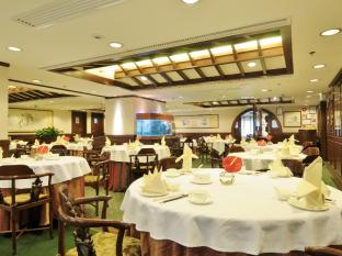 Emperor (Happy Valley) Hotel Hongkong - Restaurant