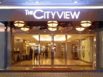 The Cityview Hotel: entrance