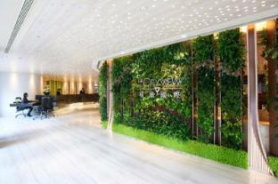 /the-cityview-hotel/hotel/hong-kong-hk.html?asq=bs17wTmKLORqTfZUfjFABtfkrRnfs8%2fb1%2fgBTYIgCAxsBb8pty%2bCu%2biI%2fzqfUb19