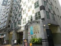 West Hotel: