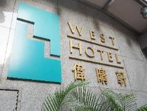 West Hotel: entrance