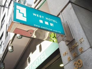 West Hotel Hong Kong - Ulaz