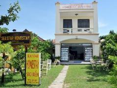 Sea Star Homestay | Hoi An Budget Hotels