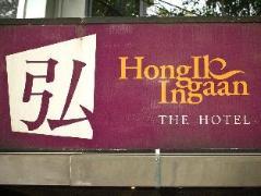 Hiig Hostel | Thailand Budget Hotels
