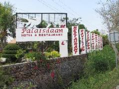 Philippines Hotels   Palaisdaan Hotel and Restaurant
