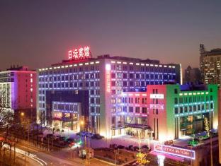 /ja-jp/ritan-hotel-downtown-beijing/hotel/beijing-cn.html?asq=g%2fqPXzz%2fWqBVUMNBuZgDJACDvs9WVvBoutxQjKmgwG6MZcEcW9GDlnnUSZ%2f9tcbj