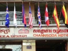 Channsoda Hotel | Cheap Hotels in Phnom Penh Cambodia
