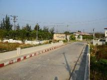 Pinlon Village Hotel & Resorts: entrance