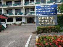 Mekong Apartment: entrance