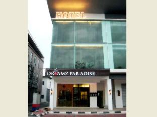 Dreamz Paradise Hotel
