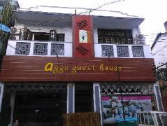 Agga Guest House | Myanmar Budget Hotels