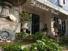 Fahslalom Hostel & Apartment | Thailand Cheap Hotels