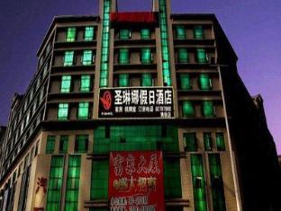 Sheng Lin Na Hotel Qingquan Branch