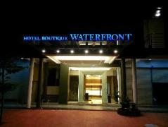 Waterfront Boutique Hotel | Malaysia Hotel Discount Rates