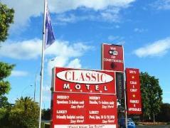 Classic Motel | New Zealand Budget Hotels