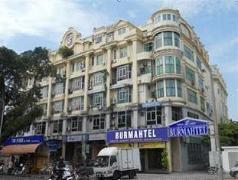 Malaysia Hotels | Burmahtel Hotel