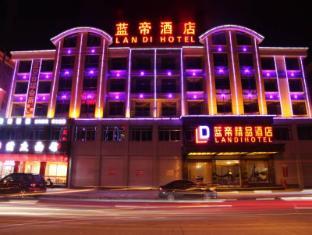 /yiwu-landi-hotel/hotel/yiwu-cn.html?asq=jGXBHFvRg5Z51Emf%2fbXG4w%3d%3d