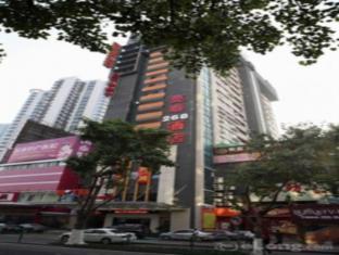 Motel 268 Xiamen Train Station