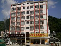 Longsheng Hua Du Hotel   Hotel in Guilin