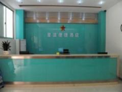 Nanning Xingbo Express Hotel Buxingjie Branch | Hotel in Nanning
