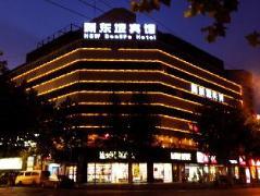 Hangzhou New Dongpo Hotel | Hotel in Hangzhou