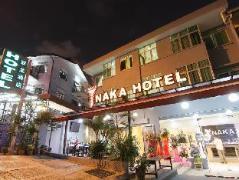 Malaysia Hotels | Naka Hotel