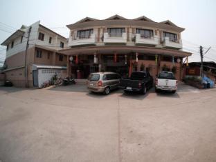 Rapeepong Small Hotel