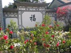 Dali Shuangxing Inn | Hotel in Dali