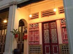 Retro R by Straits Heritage | Malaysia Hotel Discount Rates