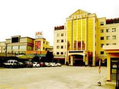 East Star Hotel | Hotel in Guangzhou