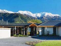 Ardara Lodge Bed & Breakfast | New Zealand Budget Hotels