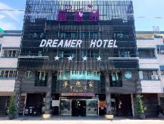 Dreamer Hotel | Taiwan Budget Hotels