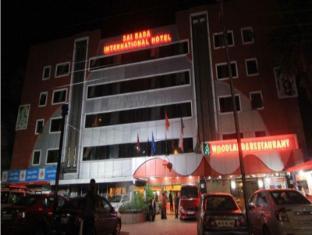 /saibaba-international-hotel/hotel/shirdi-in.html?asq=jGXBHFvRg5Z51Emf%2fbXG4w%3d%3d