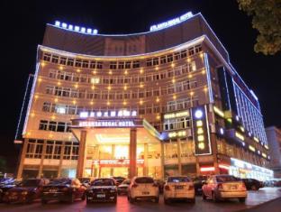 /yiwu-atlanta-regal-hotel/hotel/yiwu-cn.html?asq=jGXBHFvRg5Z51Emf%2fbXG4w%3d%3d
