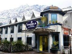 Hotel Shobla International (Kullu)