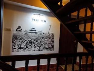 Thagu Chhen A Boutique Hotel Bhaktapur - Hotel Interior