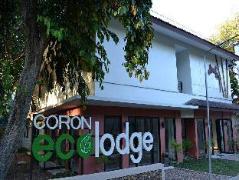 Hotel in Philippines Coron | Coron Eco Lodge