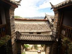 Lijiang Bloom Inn | Hotel in Lijiang