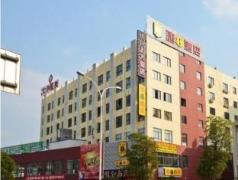 Super 8 Hotel Wuxi Qianqiao Branch | Hotel in Wuxi