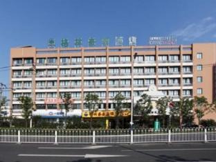 /greentree-inn-hefei-economic-development-zone-convention-and-exhibition-center-business-hotel/hotel/hefei-cn.html?asq=jGXBHFvRg5Z51Emf%2fbXG4w%3d%3d