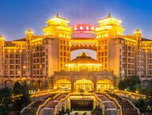 Nanjiao Hotel Shanghai Fengxian
