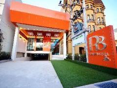 PB Grand Hotel | Thailand Cheap Hotels