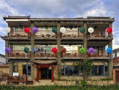 Dali Bodhi Sea Villa | Hotel in Dali