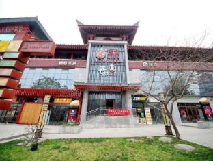Xian Tangdi Boutique Hotel