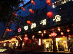 Chengdu Han Dynasty Theme Hotel | China Budget Hotels