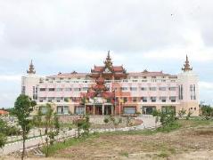 Sky Palace Hotel & Cafe Flight, Myanmar