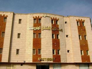 Rest Night Hotel Suites Al Morog