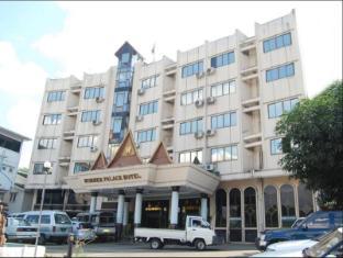 โรงแรมซัมเมอร์ พาเลซ