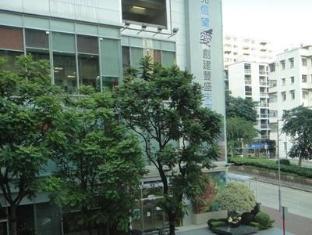 The Comfort Living Inn Hong Kong - Surroundings
